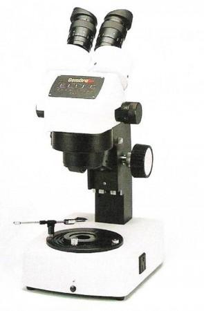 Microscope Elite 745 (7X to 45X) 295.1576